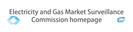 Electricity and Gas Market Surveillance Commission homepage