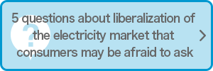 5 questions about liberalization of the electricity market that consumers may be afraid to ask